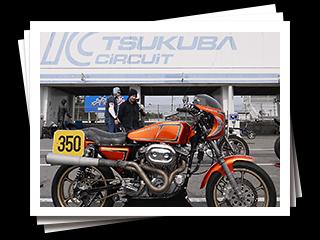 Gallery_index_TSUKUBA2014-1st