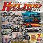 hcs2013poster-finalprint