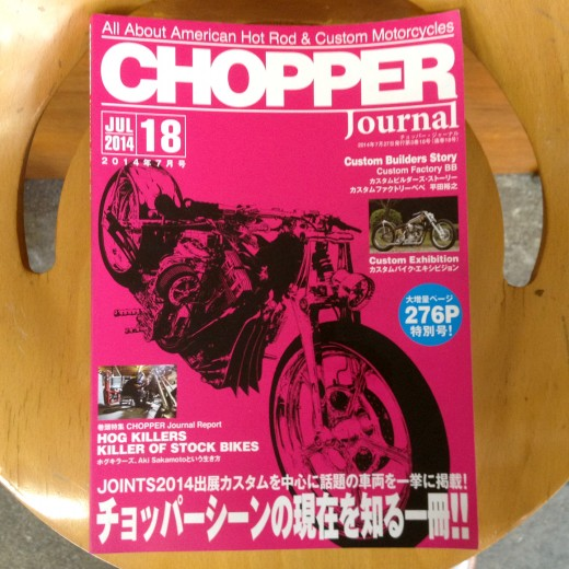 ChopperJournal_vol18