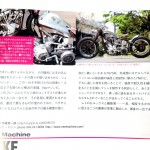 ChopperJournal_vol18-c