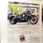 PrimaryMagazine-vol20-a