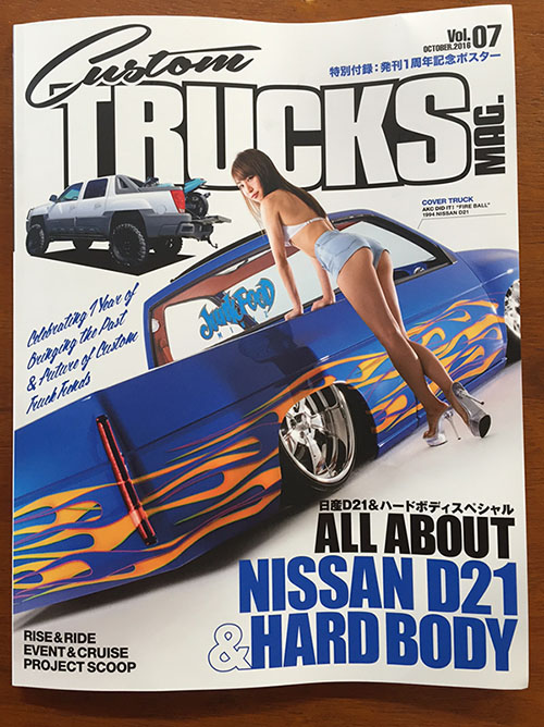 veemachine-Custom TRUCKS MAG. Vol.07