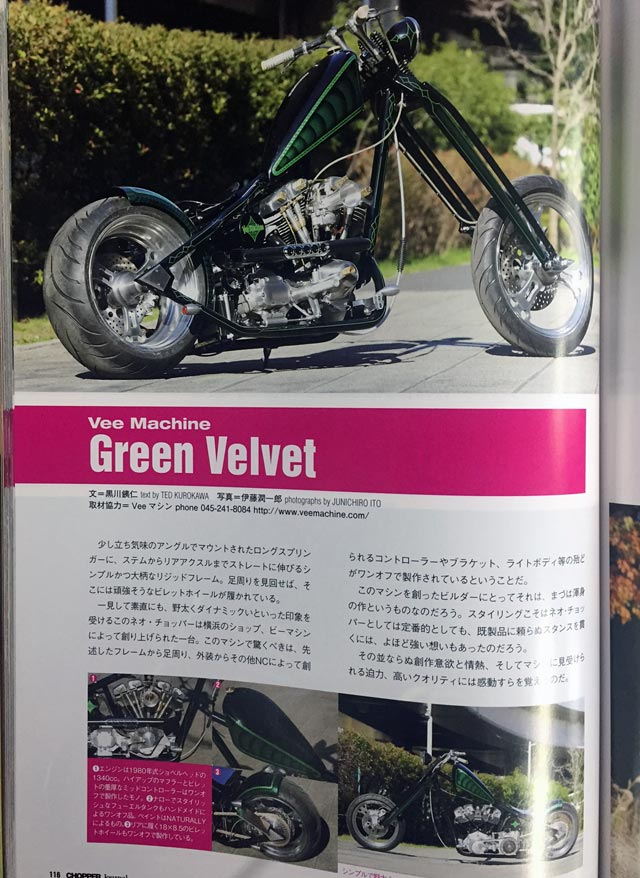 ChopperJournal_vol18-b