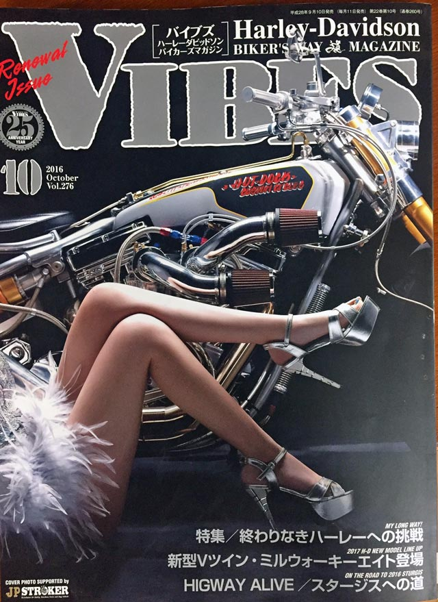 HOT BIKE Japan vol.152