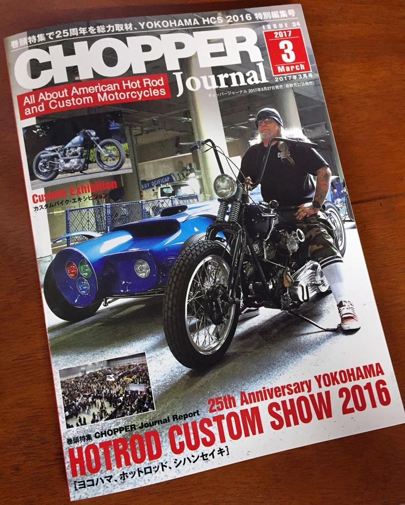 chopperjounal201702