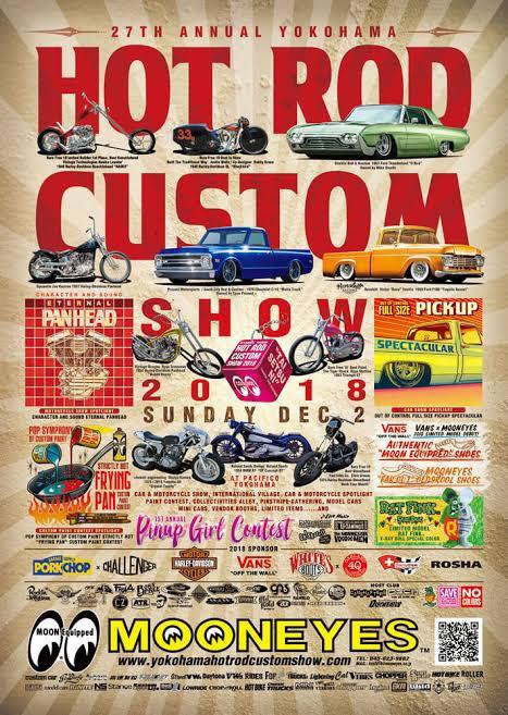 hcs2017-poster