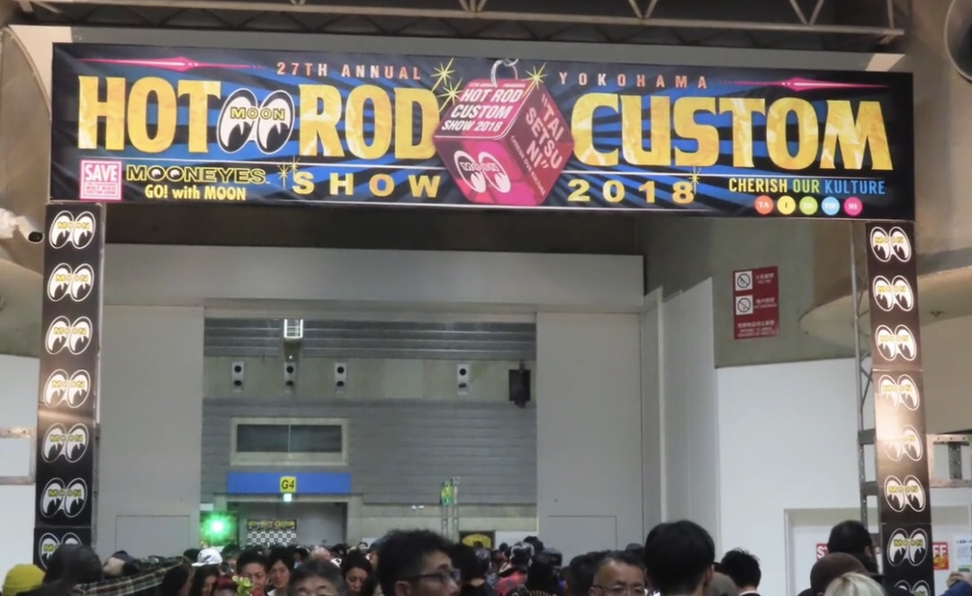 Gallery_index_HOT_ROD_CUSTOM_SHOW2018